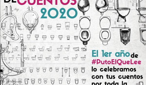 CONVOCATORIA DE NARRATIVA 2020 #PutoElQueLee y Ediciones del Lavadero